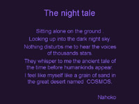 The night tale