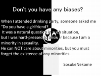 Don't you have any biases?